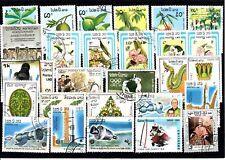 Lot Briefmarken stamps Laos o (973)