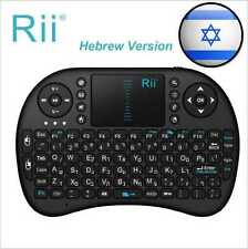 Rii mini i8  2.4G Wireless  keyboard backlit With TouchPad Mouse Hebrew-מקלדת