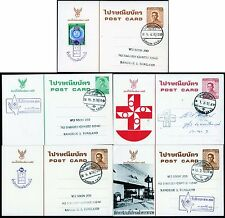 THAILAND SIAM 5 ITEMS TPO CANCELS on POSTAL STATIONERY CARDS + ILLUSTRATED