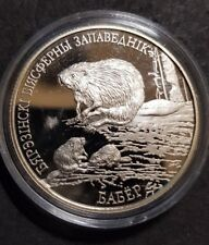 Le Belarus 2002 COIN - 1 rouble BYB-Beaver-copper-nickel - Proof like