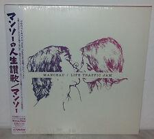 CD MANCEAU - LITTLE TRAFFIC JAM - MINI LP - JAPAN - VICP - 65042