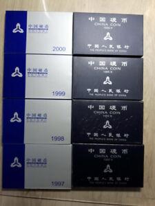 China 1993-2000 Coins Mint Set (1,2,5Fen,1&5Jiao,1Yuan) with Original Case Box