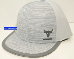 Under Armour Project Rock ATB Flat Brim Cap Gray #1347212