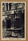 Cpa Paris - musée de Cluny - le vieux puits wn0515