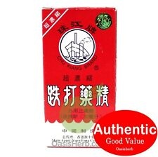 Tieh Ta Yao Gin 30ml Super Concentrate 跌打藥精 for aches, strains and pain (New!)