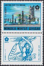 MONGOLIA Nº531 Jack y la Haricot mágica 1970 TAB & habichuelas mágicas NH
