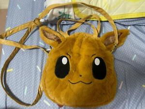 Pokemon bag Eevee Pocket Monster
