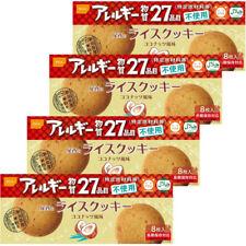 Onisi Japonais Sucreries Riz Cookie (48g X 4 Boite) Coco Arôme sans Gluten