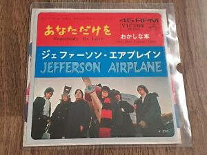 """JEFFERSON AIRPLANE - SOMEBODY TO LOVE 7"""" 1967 JAPAN VICTOR EX"""