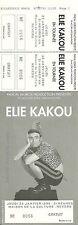 RARE / TICKET SPECTACLE COMIQUE CONCERT LIVE - ELIE KAKOU A NEVERS 1996