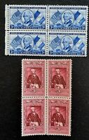 US Stamps, Scott #1010 & 1097 3c Lafayette Issues Blocks of 4 VF/XF M/NH. Fresh.