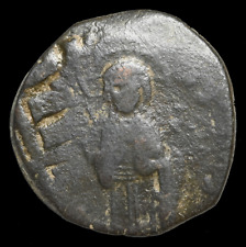 Anonymous AE Follis, Class C. AD 1034-1041 Jesus Christ holding gospels