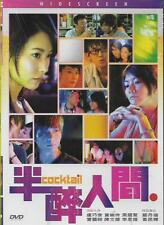 Cocktail DVD Candy Lo Race Wong Endy Chow NEW Eng Sub R0