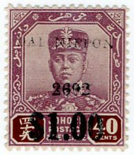 (I.B) Malaya States Revenue : Johore $1 OP (Japanese Occupation)