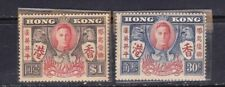 KGVI  HONG KONG KING GEORGE VI STAMPS  WWII 1946 VICTORY 2v mint