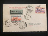 1933 Tunis Tunisia First Flight Airmail cover FFC to Zurich Switzerland