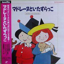 MADELINE & THE BAD HAT Laserdisc Madeline Mega Rare Cartoon Japan LD OBI