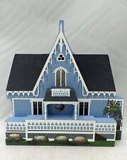 New ListingShelia's Collectibles - Perkins House - 1993 Artist Choice Ltd. 2500 pcs- #Acl02