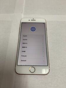 Apple iPhone 7 128GB Unlocked Smartphone - Rose Gold  (A1660) c1822