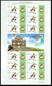 China Macau 2001 Mini S/S  Beijing Success Bid 2008 Olympic stamp
