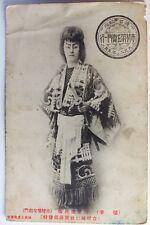 Japan c.1907-1910's - SAMURAI - Warrior or Actor Standing W/ Sword Katana