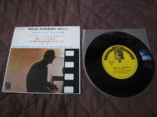 "Bill Evans Screen Mood Best 4 Japan Vinyl EP 7 inch Single 7"" 1964 Novak V.I.P."