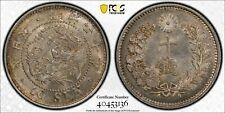 Japan silver dragon 10 sen 1887 (Meiji 20) toned GEM uncirculated PCGS MS65