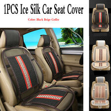 1x Summer Cool Seat Ice Silk Mesh Car Front Seat Cover Home Office Chair Cushion