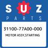31100-77A00-000 Suzuki Motor assy,starting 3110077A00000, New Genuine OEM Part