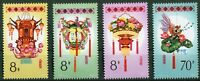 VR China Nr. 1991 - 1994 ** T.104 MNH postfrisch Laternen 1985