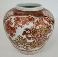 """Vintage IMARI GOLD Hand Painted Ginger Jar Vase Urn 5"""" Tall No Lid Japan ~HG846d"""