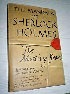 The Mandala of Sherlock Holmes: The Missing Years ... by Norbu, Jamyang Hardback