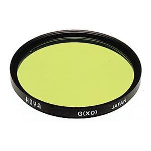 Hoya 72mm HMC Screw-in Filter - Yellow/Green