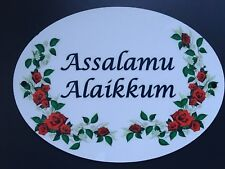 Islamic Greeting/wall Hanging/well Come Signs In Wooden Plaque/islamic Gift