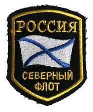 Russian Navy Fleet Embroidered St Andrew's Cross Flag Sew On Sleeve Patch