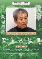Masaaki Hatsumi Ninpo Ninpo Den Vol.3 Bujinkan DVD Japanese with Tracking