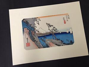 Wood Block Print Japanese Hand-printed  Utagawa Hiroshige