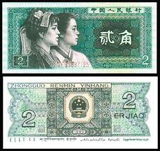 China 4th, 2 Jiao, 1980, P-882, Unc