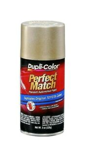 Duplicolor perfect match Desert Sand Mica EBTY16107 3-pack