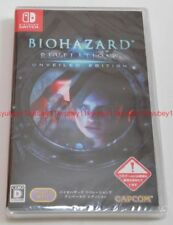 New Nintendo Switch BIOHAZARD Resident Evil Revelations Unveiled Edition Japan