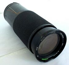 Koboron MC 60-300mm f/4-5.6 Macro Zoom Camera Lens Fits Nikon F AI-S Mount