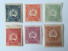 old stamps GEORGIA   x 6