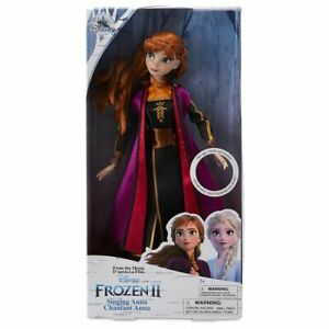 """NEW DISNEY STORE ANNA  FROZEN 2 SINGING DOLL 11"""" TALL - BOXED"""