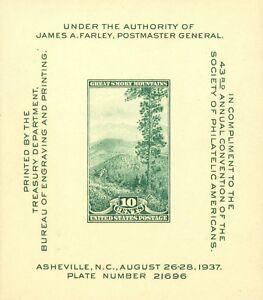 US 1937 Great Smoky Mountains Souvenir Sheet, Stamp 797, Mint MNH - JPSS