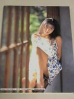 (UC)  Japanese photographer Masaaki Miyazawa  Photo Book 北村裕子写真集―Peppermint