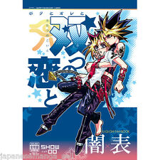 Yu-Gi-Oh yaoi doujinshi Yami Yugi X Yugi B5 48pages ANTI HELIO HATE SHOW hari