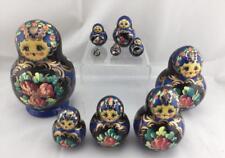 Vintage  Wooden Russian Nesting Doll 10 Pieces Matryoshka/Babushka ? Signed