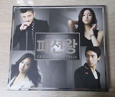 2012 Fashion King Korea Drama OST Music CD Yoo Ah-in K pop Kwon Yuri SNSD Movie