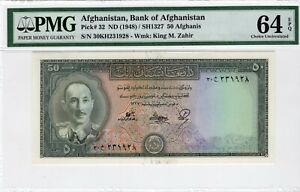 1948 Afghanistan 50 Afghanis P32 PMG 64 EPQ Choice Uncirculated