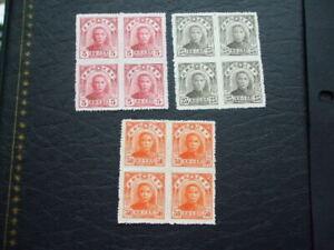 China-Northeast Dr Sun Yat Sen 1st Peiping CEPW Mint Blocks Of 4 x 5-25-50 1946